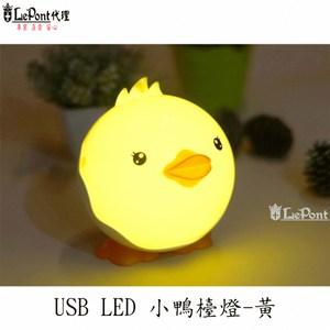 USB LED 小鴨檯燈-黃