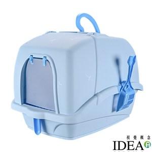 【IDEA】屋型全罩封閉式防滑大號貓砂盆/貓咪廁所(三色任選)粉藍色