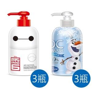 【快潔適】 抗菌洗手乳 冰雪&大英雄 各3入  300ml