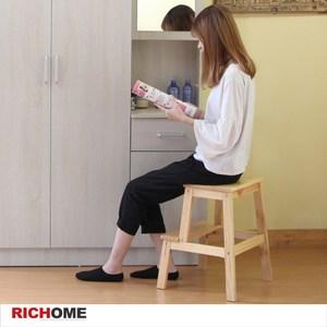 【RICHOME】實木踏腳凳原木色