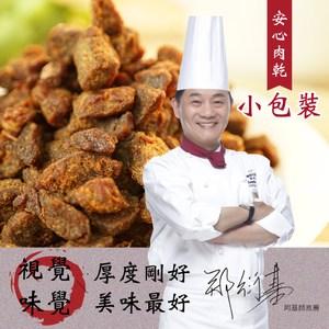 【安心肉乾】阿基師推薦 牛肉角(丁) 80g牛肉角(丁) 80g