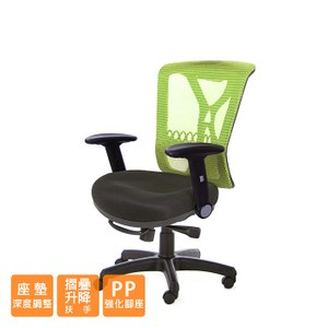 GXG 短背電腦椅 (摺疊扶手) TW-100 E1#訂購備註顏色
