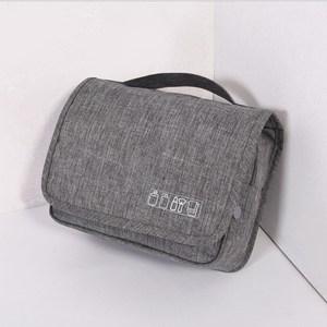 PUSH!旅遊用品旅行便攜式大容量洗漱收納包S72灰色灰色