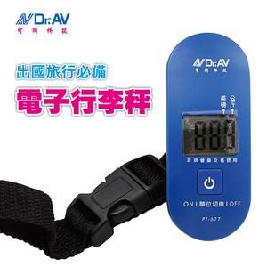 聖岡科技PT-677 電子行李秤 1入