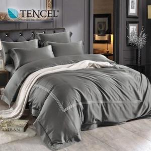 60支刺繡素色萊賽爾天絲兩用被床包組 時尚款墨若灰(雙人)