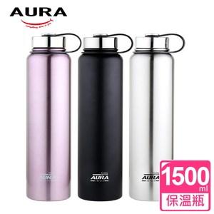 【AURA艾樂】Venture真空保溫太空瓶1500ml(酷炫黑)酷炫黑