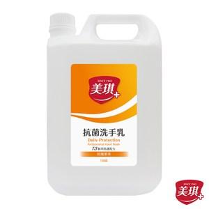 美琪 抗菌洗手乳 玫瑰果萃 3785ml