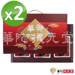 華陀扶元堂-養生御禮‧四-2盒(黑鑽櫻桃高麗紅蔘飲)