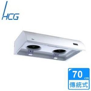 【HCG和成】單層式不鏽鋼油煙機(SE186S)