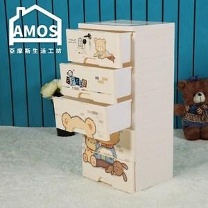 【Amos】38面板-五層麻吉小熊收納櫃米黃