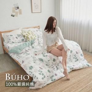 BUHO 天然嚴選純棉雙人四件式床包被套組(落葉知秋)