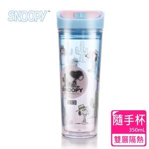 【SNOOPY史努比】清樣雙層隔熱隨手杯(400ml)
