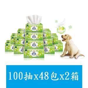 舒潔棉柔舒適抽取衛生紙 (100抽x48包)x2箱