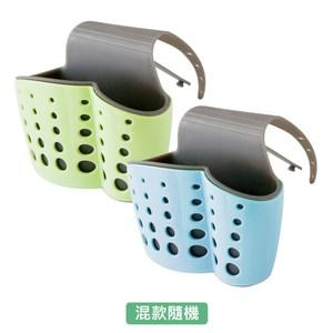 雙層水槽置物籃 單售 混色隨機