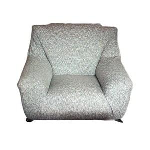 HOLA 混紡彈性二人沙發套 灰色
