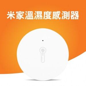 小米 米家溫濕度感測器(需搭配米家多功能網關)