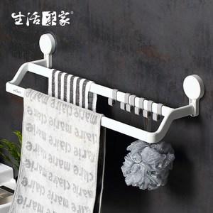 【生活采家】浴室強力無痕貼雙桿長毛巾工具架#57018入