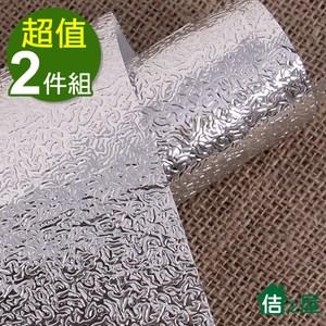 【佶之屋】DIY廚房專用加厚防油鋁箔自黏壁貼60x300cm(2件組)A款-水波紋x2