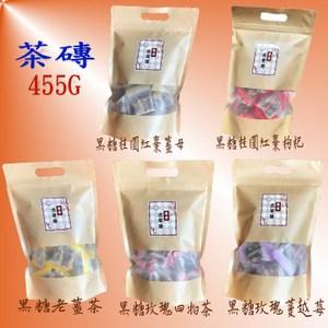 【活力本味】茶磚系列455g(五種口味任選)x3包/組茶磚系列