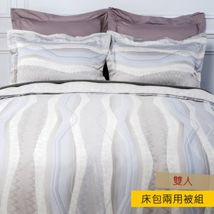 HOLA 慕勒天絲床包兩用被組 雙人
