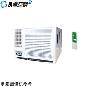 【良峰】10-12坪定頻左吹窗型冷氣 GTW-712LC