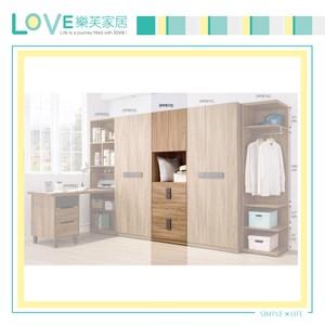 【LOVE樂芙】瓦佛羅倫斯2尺四抽衣櫥