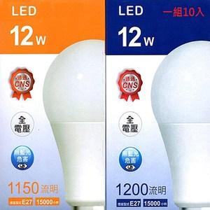 YPHOME LED全電壓球泡(12W) 一組10入白光 6500K
