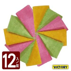 【VICTORY】抗油魔術清潔巾(12入組)