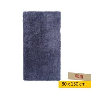 HOLA 雪綸防蟎抗菌地毯 80x150cm 藍色