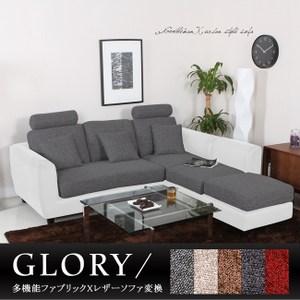 H&D Glory葛洛莉機能系加長L型沙發-灰白