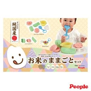 日本 People 新米的扮家家酒玩具組合