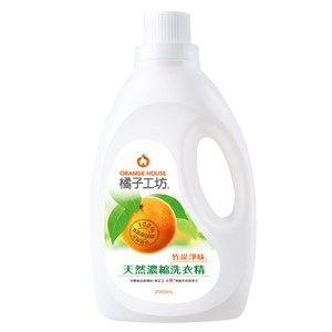橘子工坊天然竹炭淨味濃縮洗衣精瓶裝2000ml