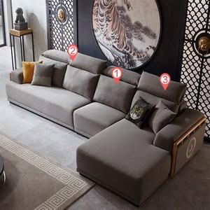 林氏木業可調節頭靠實木扶手左L四人布沙發(附抱枕)RAA3K-中灰色