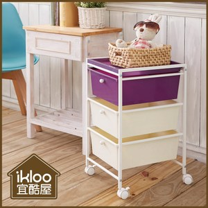 【ikloo】夢幻雙色三層抽屜車