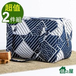 【佶之屋】日式和風棉麻加厚便當袋/保溫保冰袋(2件組)紅色+黑色