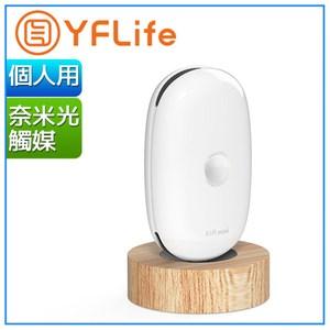 YFLife AIRmini小鯨瓶 隨身戴空氣淨化器-白