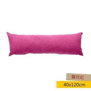 HOLA 馥芮素色壓邊羽絲棉抱枕 40x120cm 馥玫紅