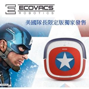 【Ecovacs】美國隊長漫威限定版清潔機器人(SLIM2 Marvel)