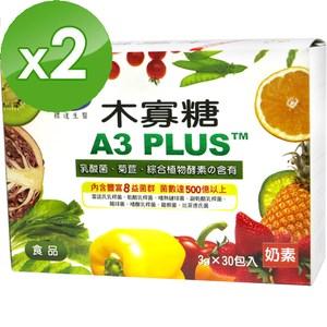 【BuDer標達】A3PLUS木寡糖(3g *30包裝入)2入組