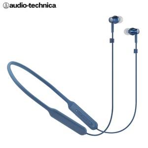 鐵三角 ATH-CKR500BT 掛頸式藍牙無線入耳式耳機藍色