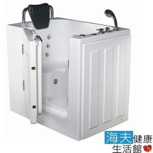 【海夫】開門式浴缸 103-R 氣泡按摩款 (98*69*92cm)