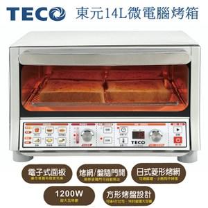 TECO東元 14L微電腦電烤箱 XYFYB1429