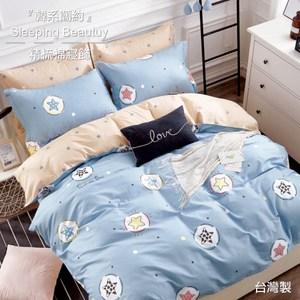 【eyah】100%台灣製寬幅精梳純棉雙人床包枕套3件組-藍色星光大道