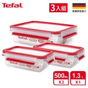 Tefal法國特福 無縫膠圈耐熱玻璃保鮮盒3件組0.5Lx2+1.3L