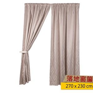 HOLA 葉脈提花阻音遮光窗簾 270x230cm