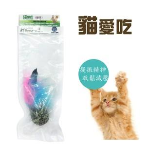 【貓愛吃】貓草羽毛毽子*3包組(I632A06-1)