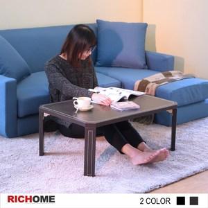 【RICHOME】黑傑克皮面摺疊桌-黑色黑色