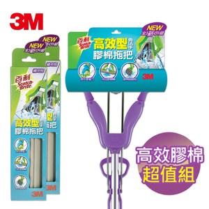 3M 高效型免沾手膠棉拖把超值組(拖把x1+補充膠棉x2)
