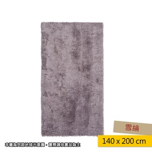 HOLA 雪綸防蟎抗菌地毯 140x200cm 棕色