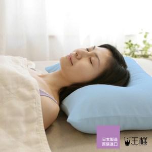 【王樣的夢枕】天空藍
